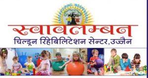 Swavalamban Children Rehab Center Ujjain